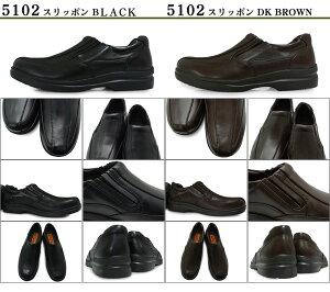 メンズウォーキングシューズ本革軽量幅広3Eカジュアルシューズ紐ウォーキングシューズスリッポンウォーキングシューズCLUBWALKERBYWALKERS-MATE余暇良靴送料無料