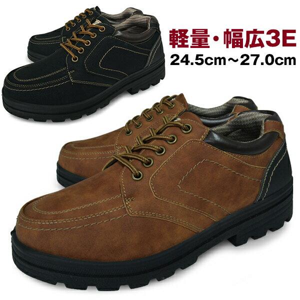 【 GW直前 セール 】 メンズ ウォーキングシューズ 軽量 カジュアルシューズ ビジカジ 紐 幅広 3E EEE 靴 紳士靴 散歩 公園 合成皮革 レジャー