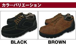 メンズウォーキングシューズ軽量カジュアルシューズビジカジ紐幅広3E靴