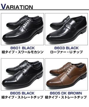 メンズビジネスシューズ通気性蒸れない本革革靴紳士靴幅広3Eスクエアトゥ紐ローファー就活靴くつ送料無料