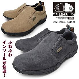 メンズ スリッポン ローカット 軽量 カジュアルシューズ 靴 くつ ブランド AMERICANINO EDWIN AE-886 GRAY BEIGE アメリカニーノ エドウィン アウトドア スエード 合成皮革 かっこいい おしゃれ