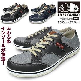 メンズ カジュアルシューズ ローカット 軽量 スニーカー 靴 くつ ブランド 紐 AMERICANINO EDWIN AE-872 BLACK NAVY GREY 黒 紺 灰 アメリカニーノ エドウィン