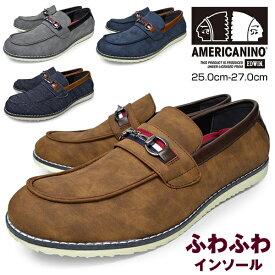 カジュアルシューズ 靴 くつ ブランド AMERICANINO EDWIN AE-873 NAVY BROWN GRAY DENIM デニム アメリカニーノ エドウィン かっこいい おしゃれ 秋 冬
