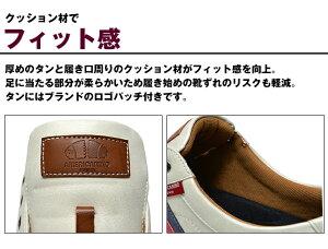 メンズスニーカーローカット軽量カジュアルシューズ靴くつブランドAMERICANINOEDWINAE889WHITENAVYREDアメリカニーノエドウィン合成皮革かっこいいおしゃれ大きいサイズ28cm29cm30cm対応