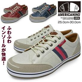 メンズ スニーカー ローカット 軽量 カジュアルシューズ 靴 くつ ブランド AMERICANINO EDWIN AE889 WHITE NAVY RED アメリカニーノ エドウィン 合成皮革 かっこいい おしゃれ 大きいサイズ 28cm 29cm 30cm 対応