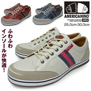 メンズ スニーカー ローカット 軽量 カジュアルシューズ 靴 くつ ブランド AMERICANINO EDWIN AE889 WHITE NAVY RED アメリカニーノ エドウィン 合成皮革 かっこいい おしゃれ 大きいサイズ 28cm 29cm 30cm