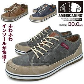 メンズ カジュアルシューズ ローカット 軽量 紐 Uチップ 靴 くつ ブランド AMERICANINO EDWIN AE892 NAVY BROWN GREY アメリカニーノ エドウィン 合成皮革 防水 かっこいい おしゃれ 大きいサイズ 28cm 29cm 30cm
