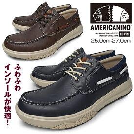 メンズ カジュアルシューズ ローカット 軽量 紐 靴 くつ ブランド AMERICANINO EDWIN AE897 NAVY BROWN アメリカニーノ エドウィン 合成皮革 防水 かっこいい おしゃれ