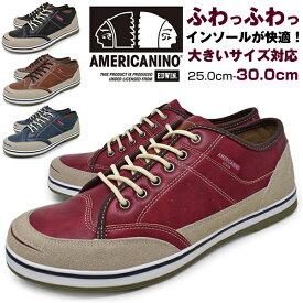 【 5PP 】 メンズ スニーカー ローカット 軽量 カジュアルシューズ WHITE BROWN NAVY RED BLACK GREY DENIM 靴 くつ ブランド AMERICANINO EDWIN AE-827 アメリカニーノ エドウィン 白 茶 紺 赤 黒 灰