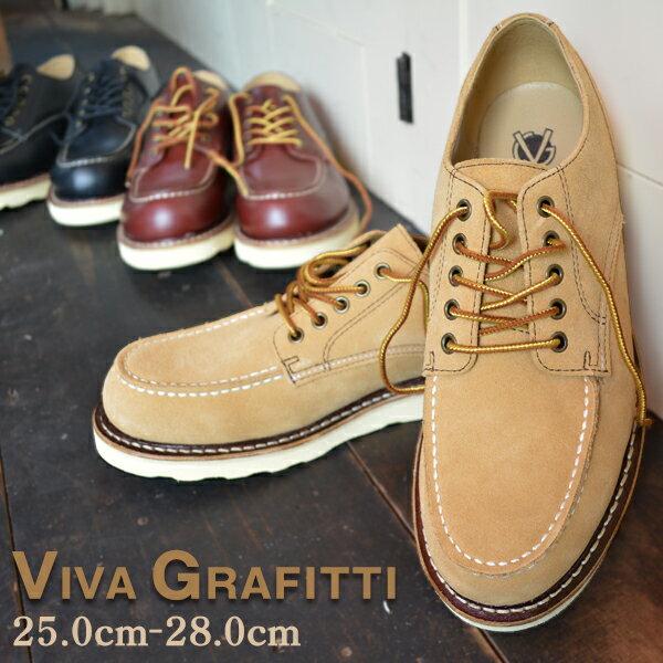 VIVA GRAFFITI (ビバグラフィティ) 7604 オックスフォード グッドイヤー製法メンズ ワークブーツ ローカット 本革 黒 茶 ベージュスウェード