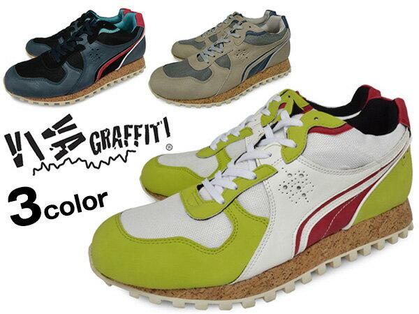 VIVA GRAFFITI ビバグラフィティ メンズ スニーカー 50100 カジュアルシューズ ローカット スニーカー メッシュ GREY NAVY WHITE/GREEN グレー ネイビー ホワイト 靴 くつ 【 あす楽 】 父の日