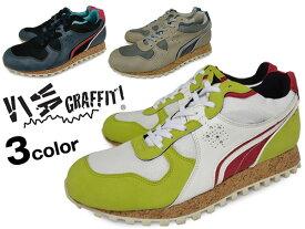 【 サマーバーゲン 】 VIVA GRAFFITI ビバグラフィティ メンズ スニーカー 50100 カジュアルシューズ ローカット スニーカー メッシュ GREY NAVY WHITE/GREEN グレー ネイビー ホワイト 靴 くつ 【 あす楽 】 父の日