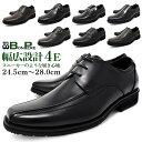 【 セール 】 メンズ ビジネスシューズ 軽量 靴 スクエアトゥ 幅広 4E 革靴 紳士靴 紐 モンク ビット ローファー スリッポン 黒 茶 ブ…