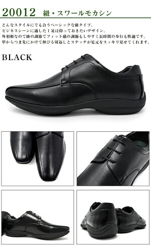 ビジネスシューズメンズ4E幅広ウォーキング走れる牛革軽量ブラックブラウン紐モンクローファー撥水加工立ち仕事靴ブランドBonPereボンペール