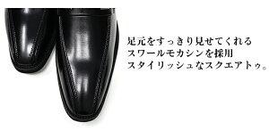 メンズビジネスサンダル紐・モンク・ビットFRESCOMAREビジネスシューズ革靴紳士靴