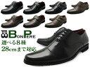 ビジネスシューズ メンズ シューズ スクエアトゥ ストレートチップ 紐 モンク ダブルモンク 合成皮革 靴 革靴 紳士靴 ブランド BonPere ボンペール