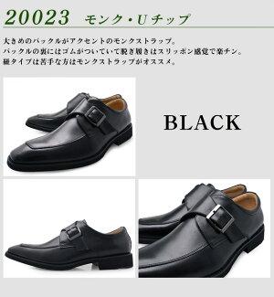 メンズビジネスシューズ低反発インソールBonPereボンペール牛革幅広3E紳士靴ブラック/ブラウン紐モンクビットストレートチップスクエアトゥ