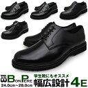 ビジネスシューズ メンズ 軽量 幅広 4E ( EEEE ) 通気性 紐 ビット ローファー モンク スリッポン 学生靴 ラウンドトゥ 靴 紳士靴 革靴…