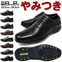ビジネスシューズ メンズ 4E 幅広 ウォーキング 走れる 革靴 かわ靴 牛革 軽量 紐 モンク ローファー スリッポン 立ち仕事 紳士靴 BonP…