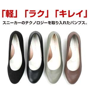 レディースパンプス走れる痛くない歩きやすい軽量LADYWORKERLO-16030レディーワーカーアシックス商事立ち仕事太ヒール3E相当幅広靴プレーンビジネスシューズ春ヒール5.5cm