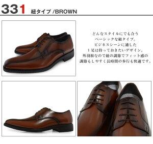 メンズビジネスシューズ通気性蒸れないムレ防止幅広3EEEEスクエアトゥ紐モンクビット靴くつ革靴紳士靴合成皮革就活