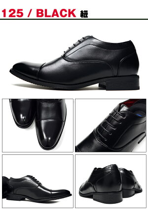 メンズビジネスシューズシークレットシューズビジネスシューズ身長アップ靴紳士靴ヒールアップ紐モンクビットビットインヒールブラックブラウンBLACKBROWNかかとアップブランドTAKEZOタケゾー