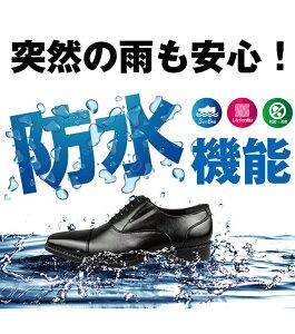 メンズビジネスシューズ防水消臭防菌幅広3EEEE軽量合成皮革スクエアトゥUチップストレートチップ紐ビットローファースリッポンブラックブラウン黒茶就活靴くつ