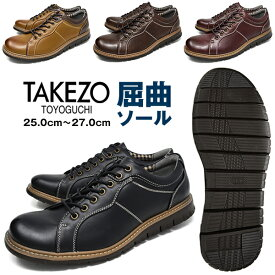 メンズ カジュアルシューズ ローカット ブランド TAKEZO TOYOGUCHI タケゾー TK-980 BLACK BROWN CAMEL WINE 父の日