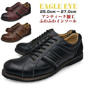 メンズ カジュアルシューズ ローカット アンティーク加工 ブランド EAGLE EYE イーグルアイ 2179 BLACK BROWN WINE ブラック ブラウン ワイン 靴 くつ 父の日