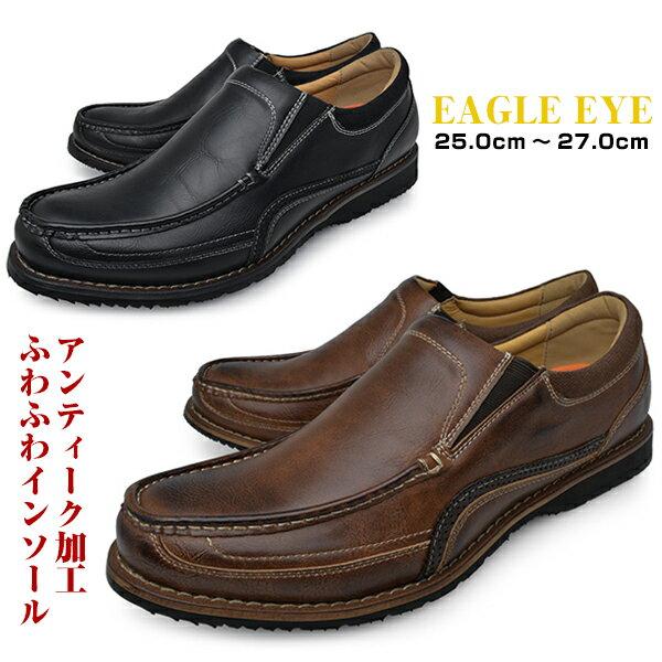 メンズ スリッポン カジュアルシューズ ローカット アンティーク加工 紐なし ブランド EAGLE EYE イーグルアイ 2180 BLACK BROWN ブラック ブラウン 靴 くつ