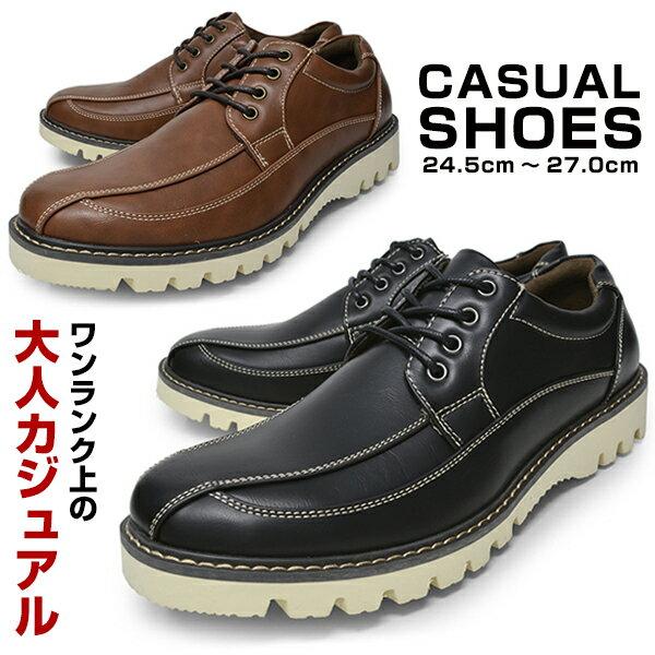 【 期間限定 セール 】 メンズ カジュアルシューズ 軽量 おしゃれ ローカット 紐 BLACK BROWN 靴 くつ ウォーキングシューズ 父の日
