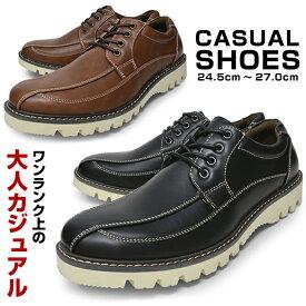 メンズ カジュアルシューズ 軽量 おしゃれ ローカット 紐 BLACK BROWN 靴 くつ ウォーキングシューズ