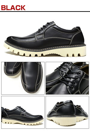 メンズカジュアルシューズ軽量おしゃれローカット紐BLACKBROWN靴くつウォーキングシューズ