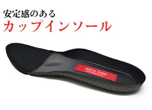 メンズビジネスシューズアシックス商事本革軽量幅広4EEEEEラウンドトゥasicstexcyluxeテクシーリュクス紐プレーントゥストレートチップスリッポン外羽根黒茶立ち仕事靴紳士靴送料無料