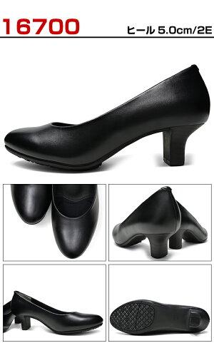 レディースパンプス走れる痛くない歩きやすいLADYWORKERレディーワーカーアシックス商事立ち仕事太ヒール黒ブラック3E4E5E幅広靴ヒール3cm5cm5.5cm7cmプレーンストラップビジネスシューズ就活