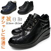 カジュアルシューズレディース婦人用婦人靴痛くない歩きやすい旅日和Tabibiyoriアシックス商事黒ブラックエナメルデニム3E相当EEE幅広ウェッジソール靴母の日ギフト