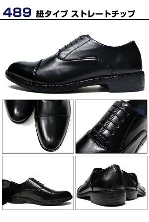 メンズビジネスシューズ通気性防水透湿撥水加工蒸れない革靴合成皮革幅広3EEEE軽量ラウンドトゥ紐ストレートチップビットローファースリッポン紳士靴夏用