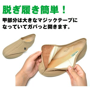快歩主義L011女性用アサヒシューズ滑りにくい脱ぎ履き簡単ストレッチ合成皮革幅広3EEEE日本製介護シューズケアシューズマジックテープ