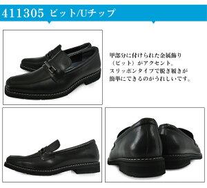 メンズビジネスシューズ牛革ビジネスシューズ紳士靴靴革靴コラントッテシューズビジネスシューズスクエアトゥビジネスシューズコラントッテエマート磁気健康シューズ紐モンクビット父の日
