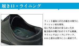 コラントッテ×エマート履く医療機器ビジネスシューズメンズ牛革使用Colantotte×aimantスクエアトゥコリ緩和血行改善回復促進シューズ靴軽量