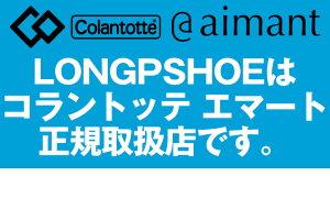 メンズビジネスシューズ牛革紳士靴靴革靴コラントッテシューズスクエアトゥコラントッテエマート磁気健康シューズ紐モンクビット