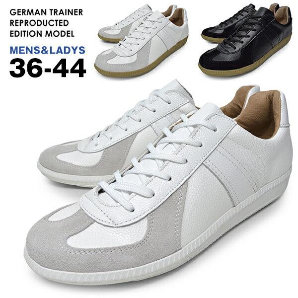 【 5pp 】 スニーカー メンズ レディース ローカット GERMAN TRAINER ジャーマントレーナー 紐 ブランド ECLIPS by Maccheronian 42000 エクリプス マカロニアン BLACK WHITE 黒 白 靴 紳士靴 送料無料