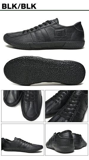 スニーカーメンズレディースローカット紐本革合成皮革スエードバルカナイズド製法ブランドECLIPSbyMaccheronianエクリプスマカロニアンWHITEBLACKGREYWINENAVY白黒灰赤紺靴送料無料