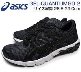 asics GEL-QUANTUM90 2 CARRIER GREY / BLACK メンズ スニーカー ローカット カジュアルシューズ 大きいサイズ 靴 紳士靴 柔らかい 履きやすい