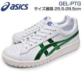 asics GEL-PTG WHITE / KALE メンズ スニーカー ローカット カジュアルシューズ 本革 白 緑 ホワイト グリーン 大きいサイズ 靴 紳士靴 履きやすい