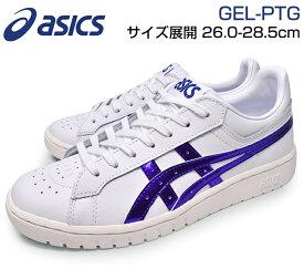 asics GEL-PTG WHITE / ROYAL AZEL メンズ スニーカー ローカット カジュアルシューズ 本革 白 紫 ホワイト パープル 大きいサイズ 靴 紳士靴 履きやすい