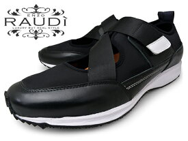 RAUDI ラウディ 72302 BLACK メンズ スニーカー サンダル シューズ 本革 ブラック 黒 靴 ビブラムソール VIBRAM ネオプレーン