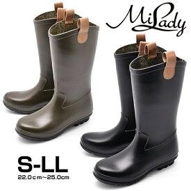 レインブーツ 長靴 レディース 雨靴 防水 おしゃれ レインシューズ ガーデニング 雨 梅雨対策 雪 履きやすい ブランド ミレディ milady ML470 ブラック オリーブ