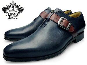 OROBIANCO(オロビアンコ)CHIARIBLUチアリモンクストラップドレスシューズメンズ本革ロングノーズネービーイタリア製革靴紳士靴送料無料