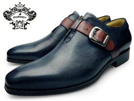 OROBIANCO オロビアンコ シューズ CHIARI BLU チアリ モンク ドレスシューズ メンズ ビジネスシューズ 本革 ロングノーズ ネイビー イタリア製 革靴 革底 紳士靴 ホールカット 就活 靴 くつ